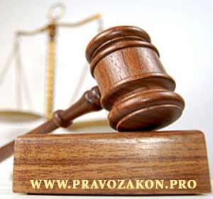 Право на земельный участок в пожизненном владении