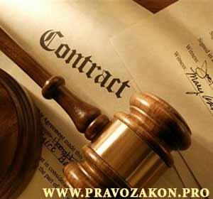 Право наследственного владения земельным участком
