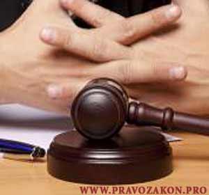 Право собственности на землю и права ее пользователя